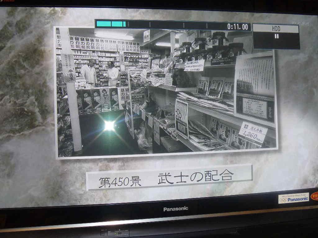 混元丹煉り飴:漢方薬・生薬の中屋彦十郎薬局